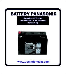 BATTERY PANASONIC 12AH
